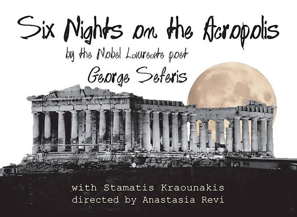 Six Nights on the Acropolis